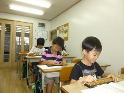 教育方針イメージ